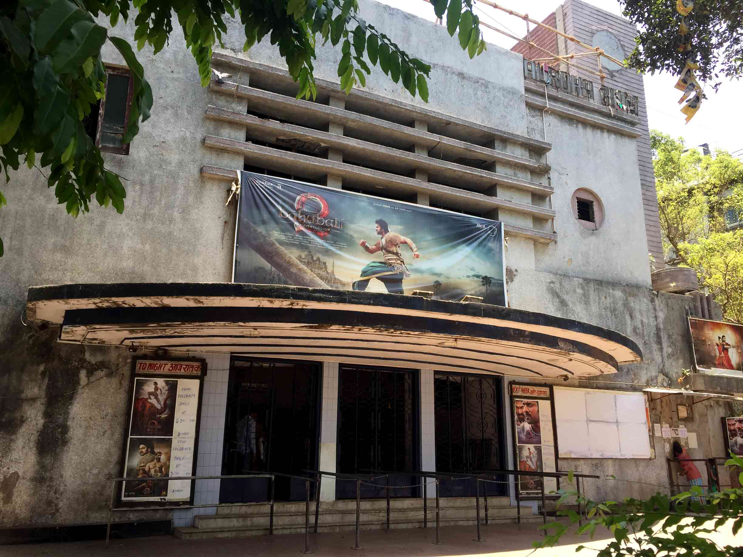 On Cementing a Future for Mumbai's Art Deco Cinemas