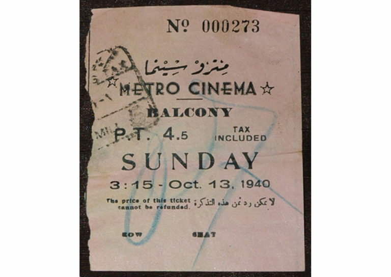 A Metro cinema ticket issued on 13th October, 1940. Photo courtesy: Dhara Jain