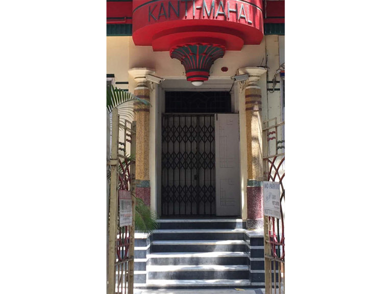 Entrance of Kanti Mahal. Source: Art Deco Mumbai