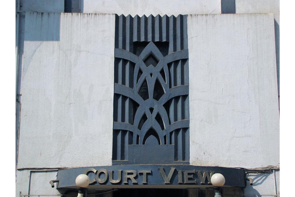 Figure 8: 'Frozen Fountain' motif on Court View, Oval Maidan
