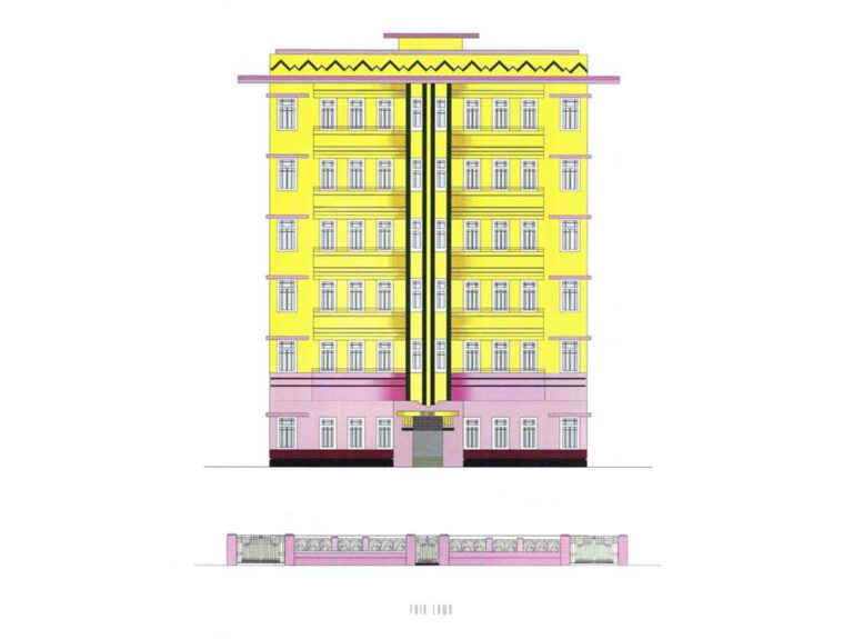 Fairlawn, Source: Deco on the Oval – A Portfolio of facades and Details, Sir J.J. College of Architecture (2015)